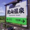生きなくちゃ(元気、にしてます-2007-12-01)